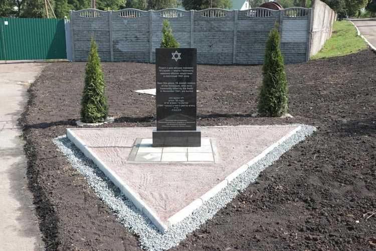 На Днепропетровщине открыли памятный знак жертвам Холокоста
