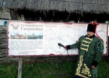 Хутор Галушковка
