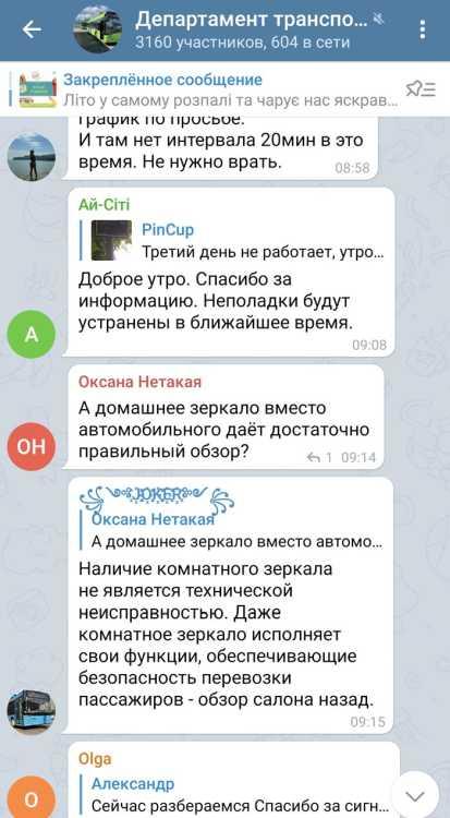 Screenshot_2021-08-05-10-47-18-465_org.telegram.messenger