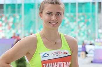 Тимановская