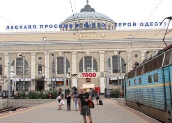 Вас приветствует Одесса!