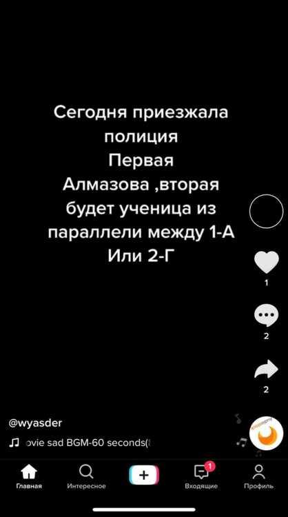 242353961_1472678709776911_556523543686187520_n