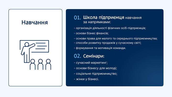 Презентація_Бізнес_Простір_Дніпра (3