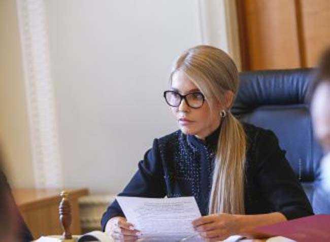 ТимошенкоТарифи