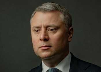 Витренко