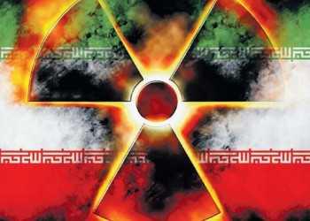 атом Иран
