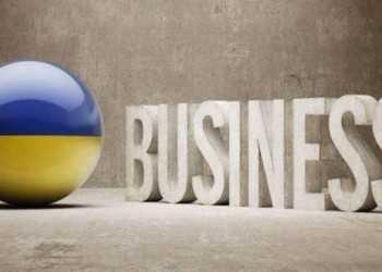 бизнес2