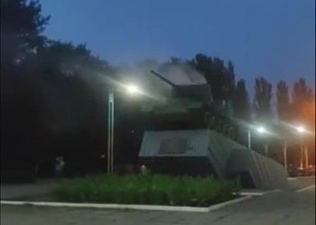 gorel-tank-v-kamenskom_613f8714129d0