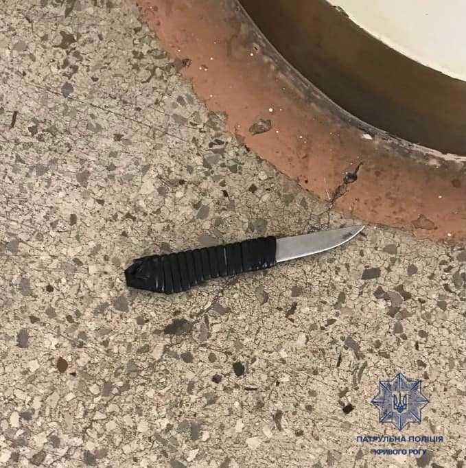 нож 2