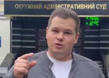 Дмитрий Ламза суд