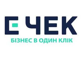 e-чек